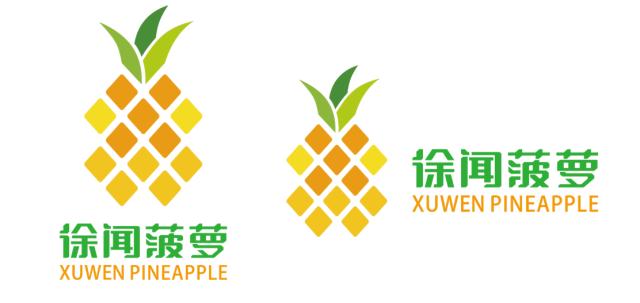强品牌,谋发展!徐闻菠萝区域公用品牌LOGO正式发布(图1)