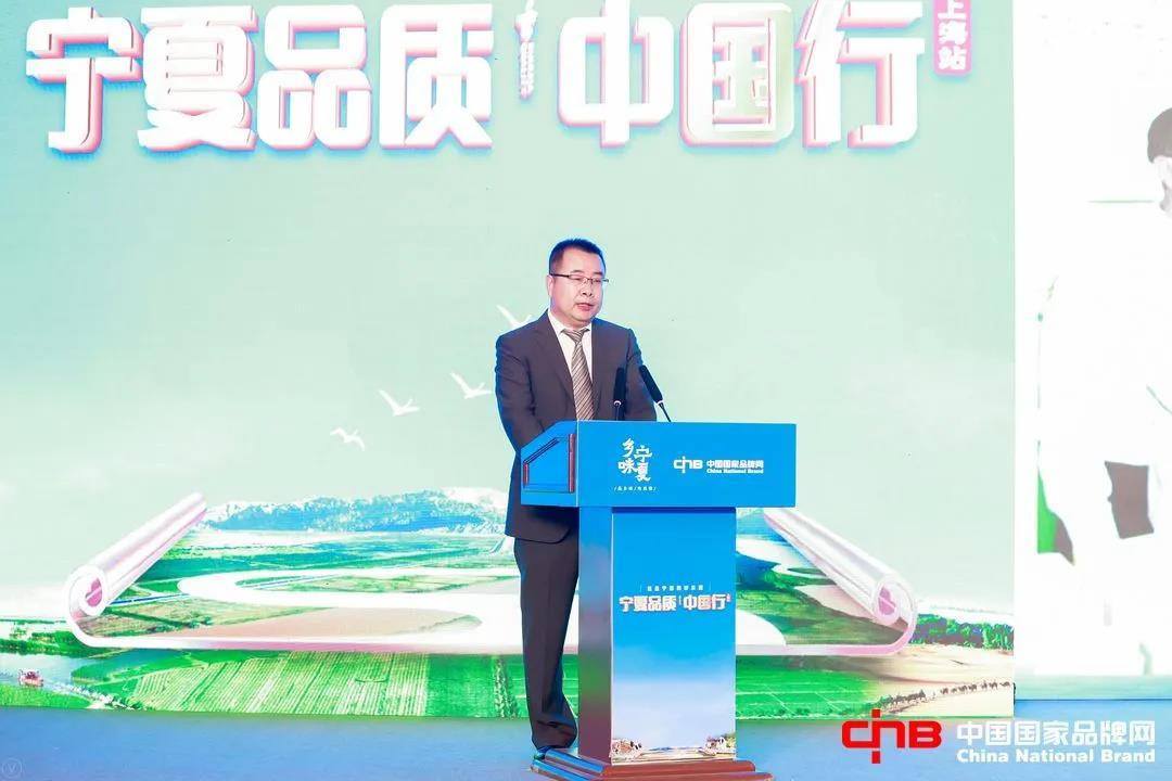 打响宁夏牌,引领新发展,宁夏品质中国行(上海站)隆重举行(图13)
