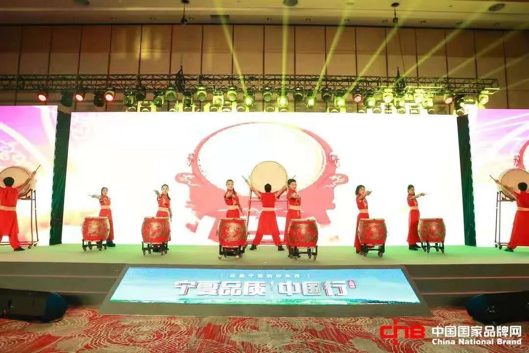 打响宁夏牌,引领新发展,宁夏品质中国行(上海站)隆重举行(图3)