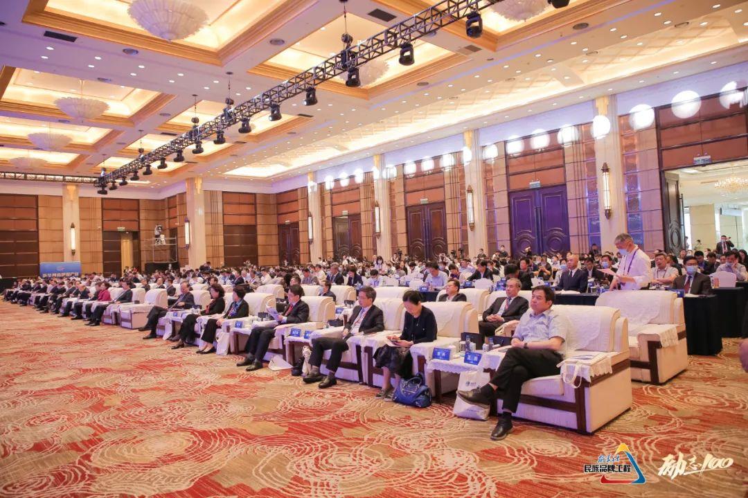 2021中国品牌价值评价信息在上海发布(图2)
